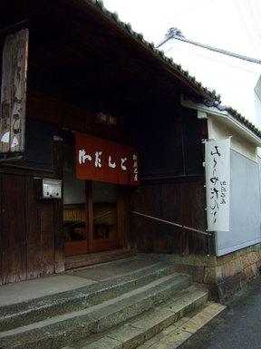 Mikuriya2