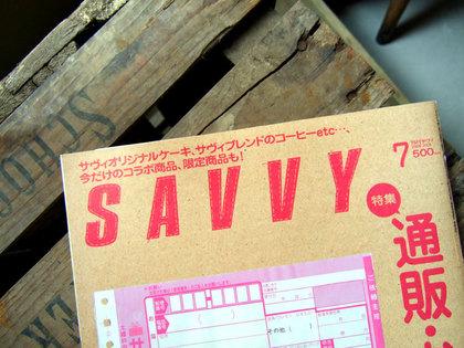Savvy_5a