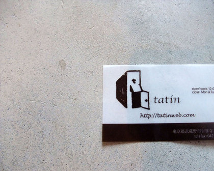 Tatin1