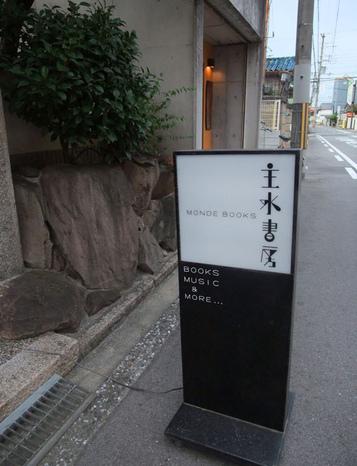 Tomoshibito2