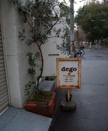 Dego2