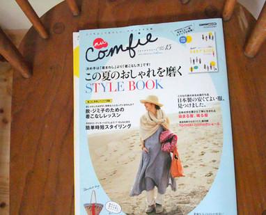Confi1