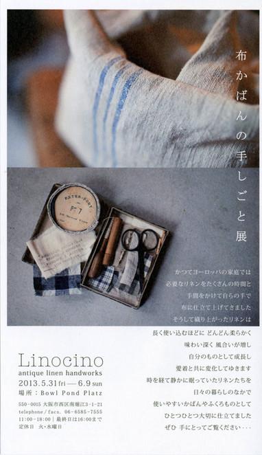 Linocino1