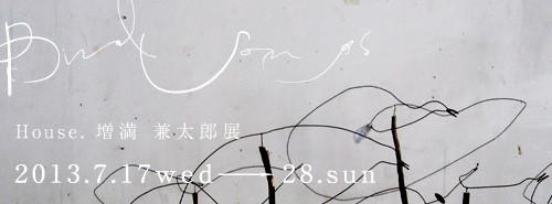 Masumitsu01_icon1_2