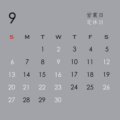 Calendar9